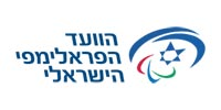 Israel Paralympic Commity